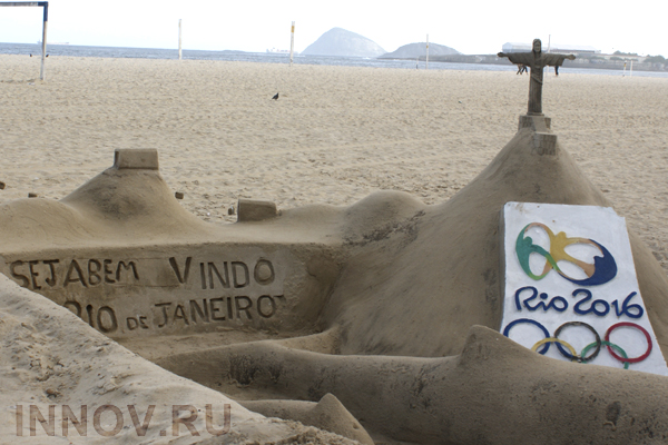 Russia may exclude from the Olympic games in Rio because of doping scandals