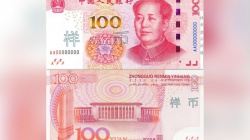 Yuan depreciated as the trade war looms