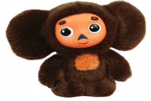 Cheburashka's Birthday was celebrated in Nizhny Novgorod, Russia