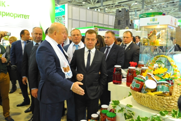 "Nizhny Novgorod region was introduced on 'Golden Autumn-2014"" All-Russian Exhibition of Agricultural Achievements"