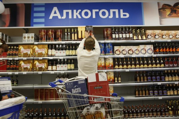 Energy strong drinks are banned in Nizhniy Novgorod, Russia