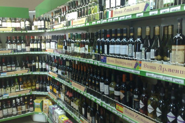 Alcohol will be hidden from Consumers