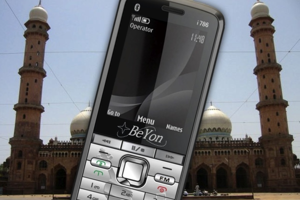 Cell Phones for Muslims will appear in Russia