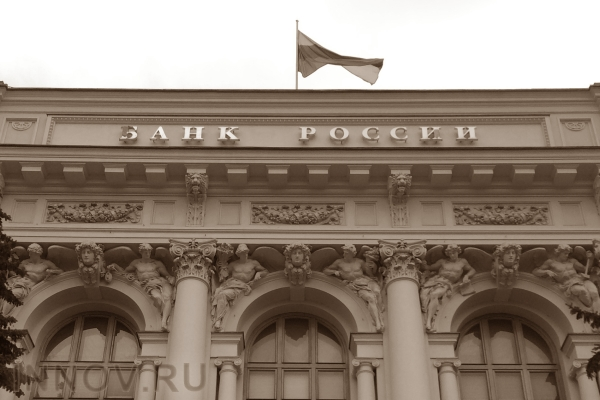 Procedure of Opening Account in Foreign Banks Can be Simplified by Russian Government