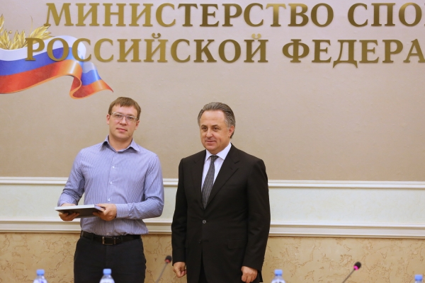 "INNOV.RU got Award from the Russian Minister of Sports for the Best Highlight of ""Physical Culture and Sports Development Program 2006-2015"""