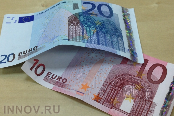 Central Bank of Russia set the official exchange rate on December 5, 2015