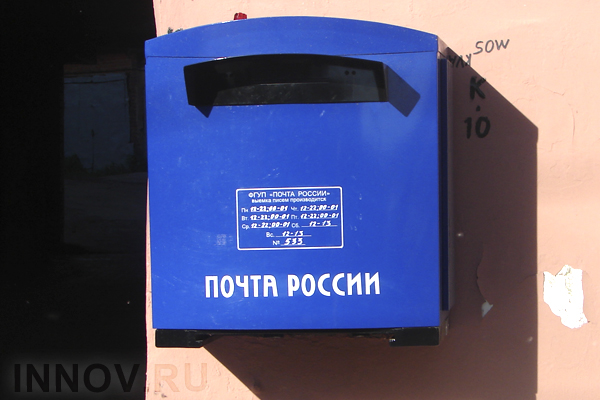 """Russian Post"" promises to deliver purchases from Internet at short notice"
