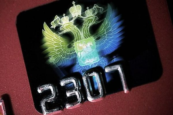 Russian Central Bank Committee will create national payment system from scratch