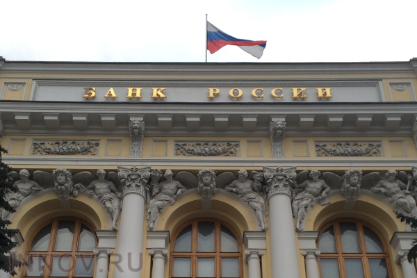 Russian Governmental companies will cooperate with permitted banks only