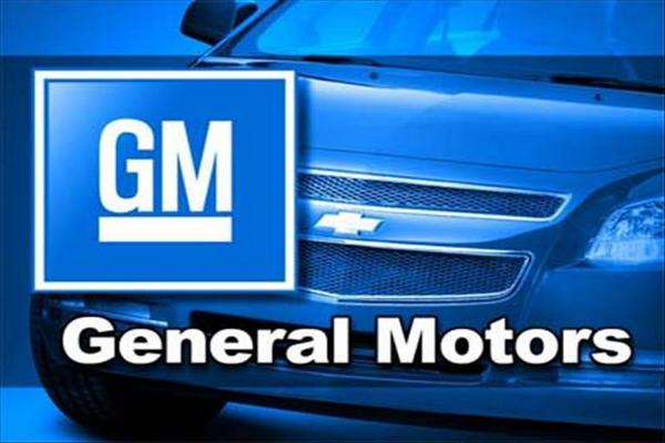 GM Plant in St. Petersburg is preparing for Conservation