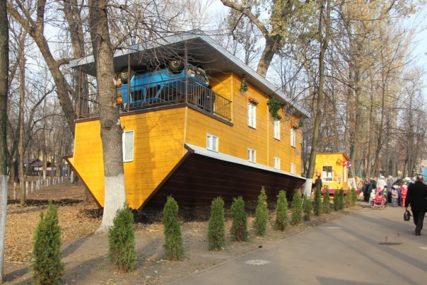 New Attraction will be opened in Park of the 1st May, Nizhny Novgorod