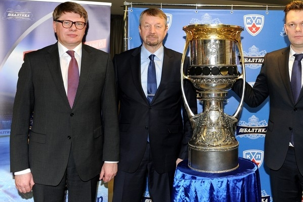Main CHL Trophy will be in Visit Nizhny Novgorod