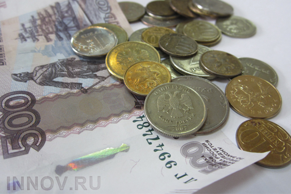 Russian Banks Will Limit Consumer Credit rate Starting From July 1