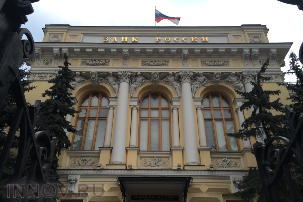 Russian Banks Will be Obliged to Decrease Credit Interest Rate