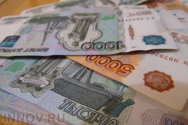 Bloomberg: Russian ruble trims its biggest gain as investors keep skeptical on the OPEC deal