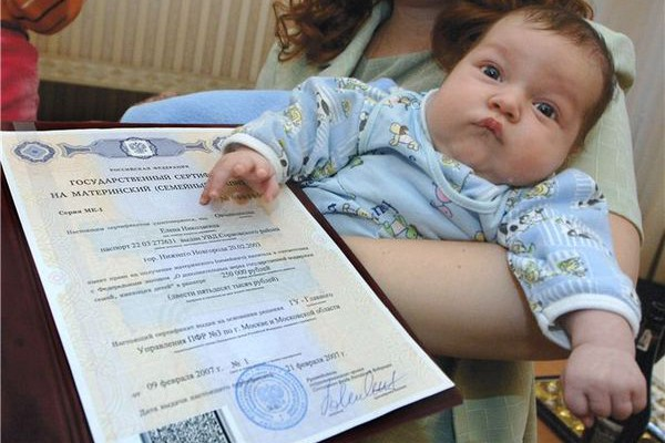 Maternal capital can be increased up to 1.5 million rubles in Russia