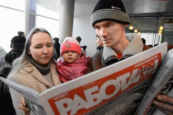The Level of Unemployment is 0.42% in Nizhny Novgorod Region, Russia