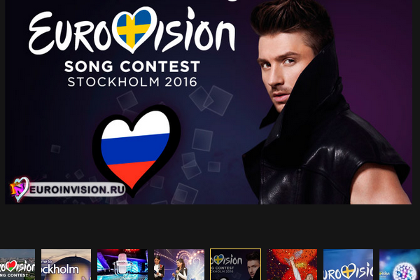 "Became known the names of the second ten finalists of the contest ""Eurovision 2016"""