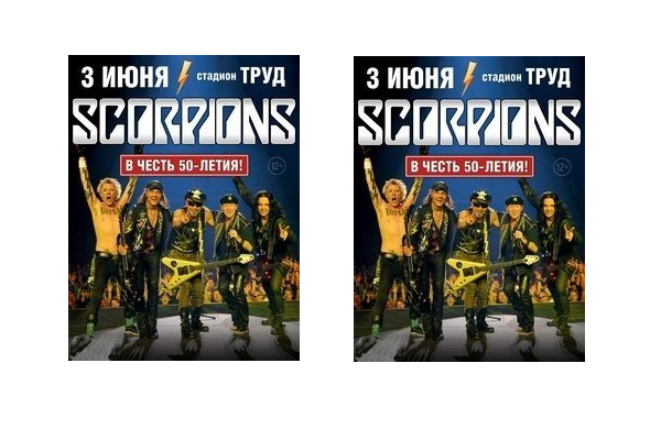 Legendary Scorpions Performed Live In Nizhny Novgorod