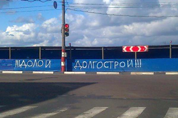 Russia: Sorokin is hoping that blue fence will be soon removed from the Nizhnevozhskaya seafront