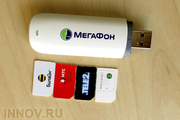 In Russia we can be significantly tightened control over the sales of SIM cards