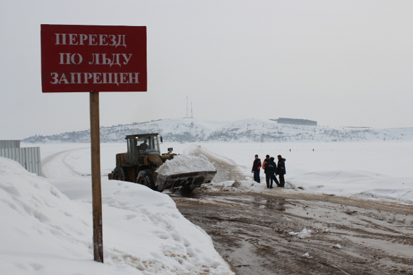 Only 1 Ice Crossing will be operating in Nizhny Novgorod this winter