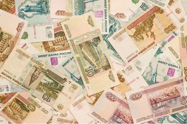 Russians can be left without small Denominations