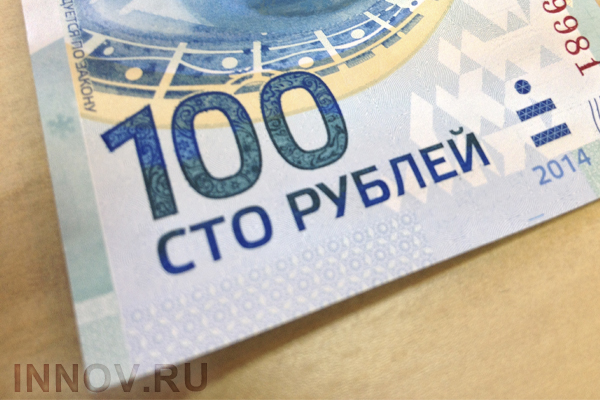 Russian ruble may be excluded from international financial turnover