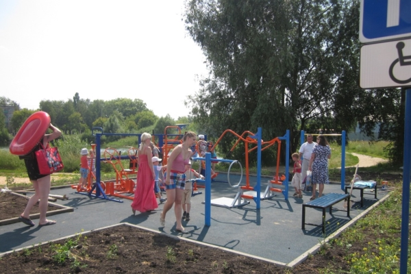 A first sports ground for disabled has been opened in Nizhny Novgorod, Russia