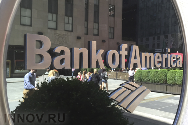 Bank of America recognized the cryptocurrency as a competitor