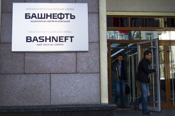 Bashneft will be owned by the Government