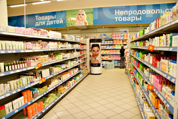 The best non-food trading business will be announced in Sarov, Russia