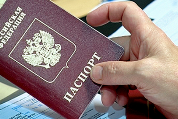 Russia: FMS law about second citizenship has come into force